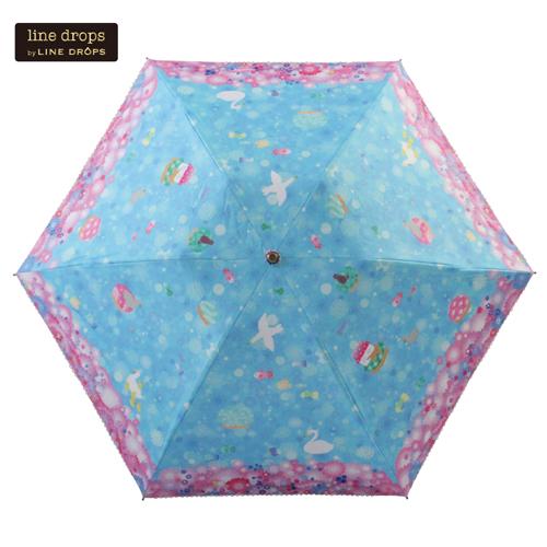 傘メーカーのおみせ