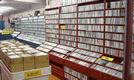 CD中古専門店